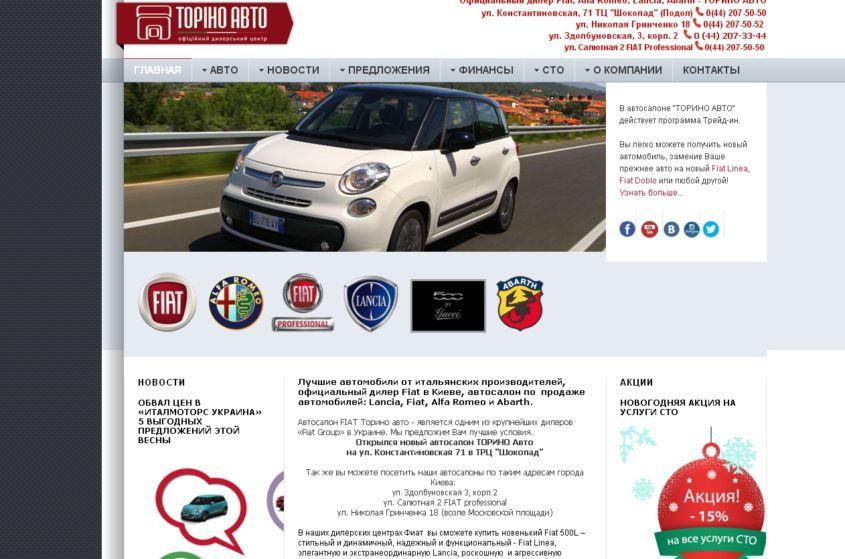 torinoauto.com.ua